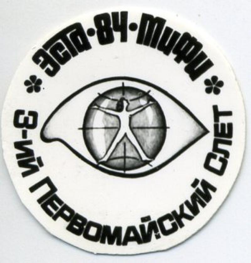 zn_1984