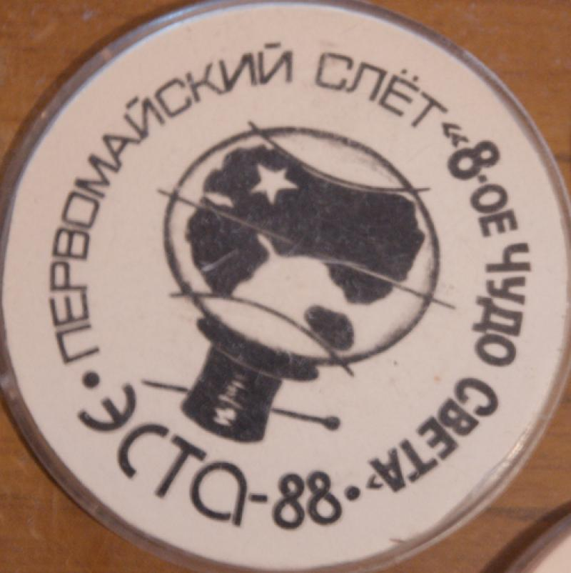 zn_1988